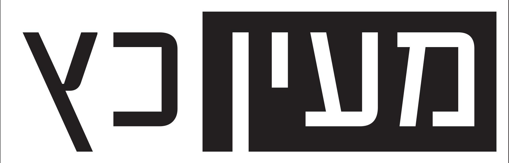 לוגו מעין כץ